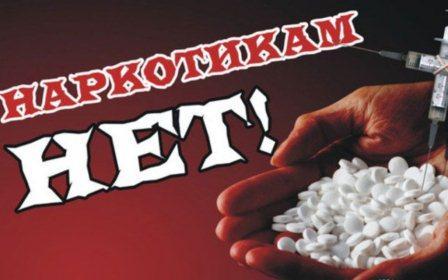 Лекарство от наркотической зависимости есть!